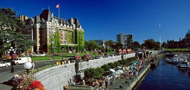 مدينة فكتوريا في كندا