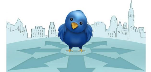 كيف أزيد متابعيني بتويتر