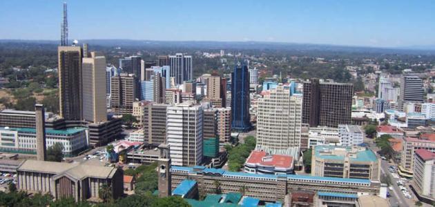 مدينة نيروبي