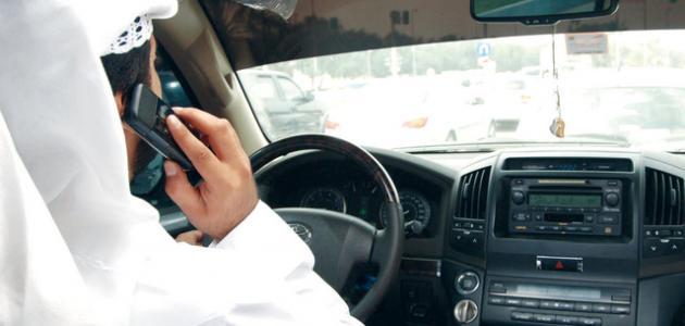 استخدام الجوال أثناء القيادة