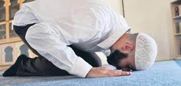 فقه الصلاة الشامل