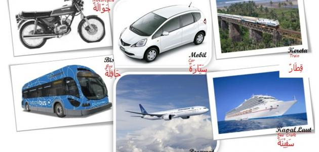 المركبات في اللغة العربية