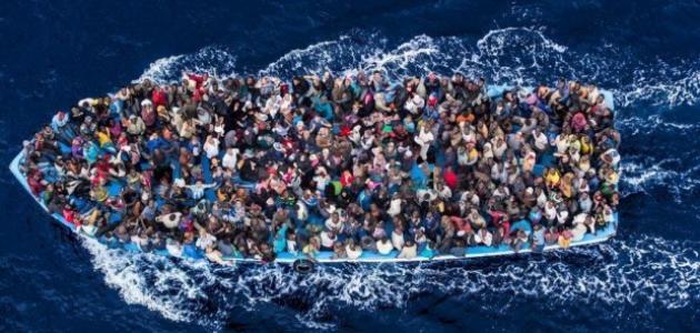 ظاهرة الهجرة السرية