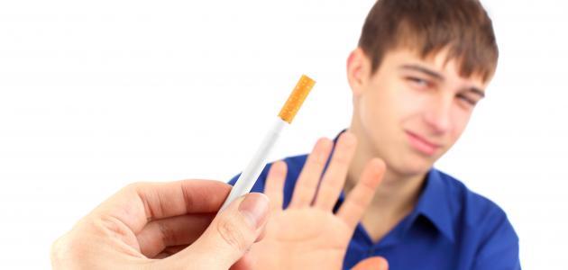 ظاهرة التدخين عند المراهقين