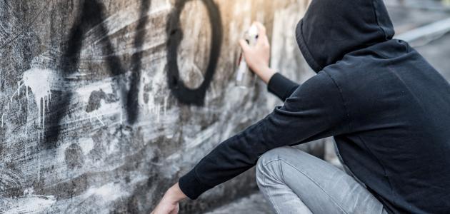 ظاهرة الكتابة على الجدران أسبابها وطرق علاجها