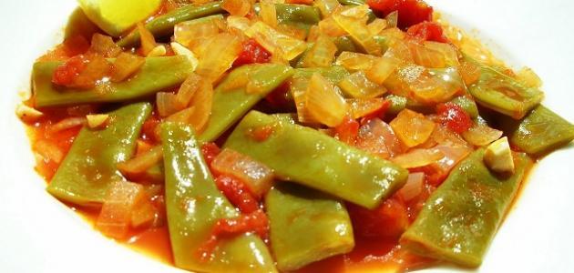 طريقة طبخ الفاصوليا الخضراء بالزيت