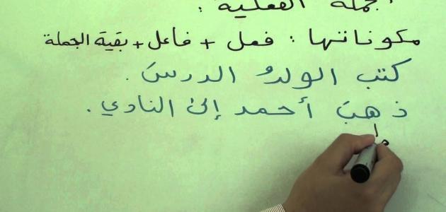 المكونات الأساسية للجملة