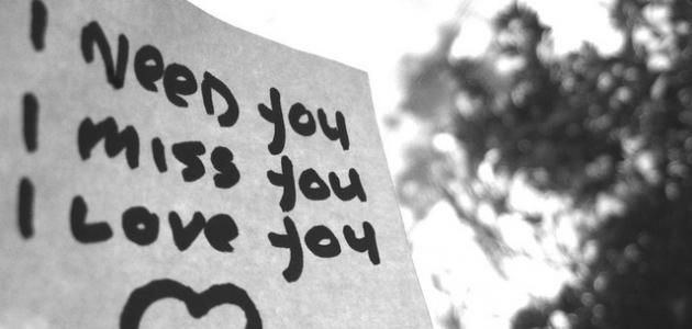 كلام في الحب والاشتياق