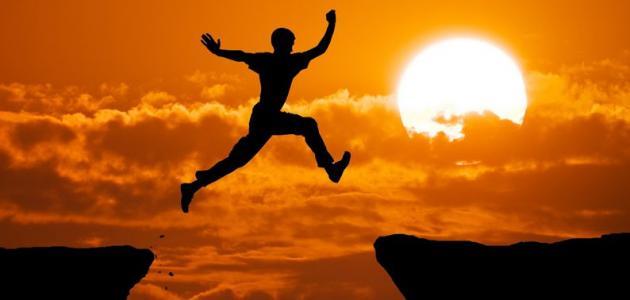 كيف تكون إنساناً ناجحاً في حياتك