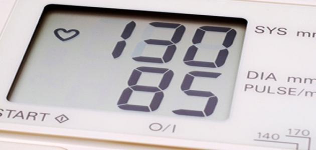 كم قياس الضغط المرتفع