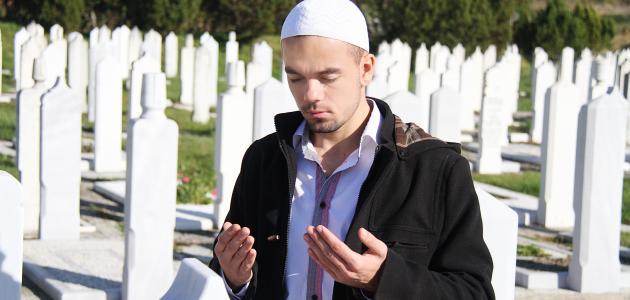 أسباب نعيم القبر