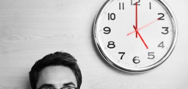 كيف تنظمين وقتك