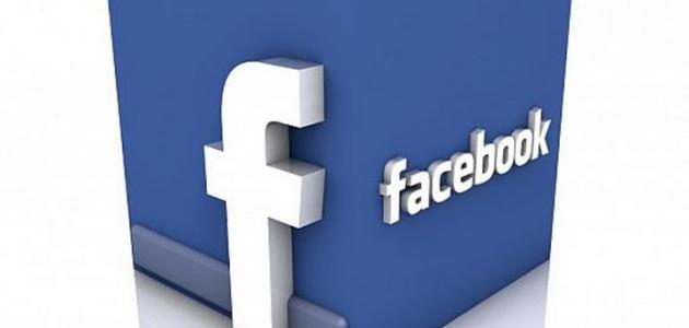 خواطر مبعثرة فيس بوك
