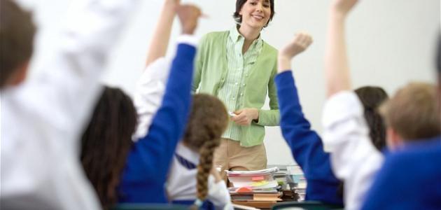 مفهوم طريقة التدريس