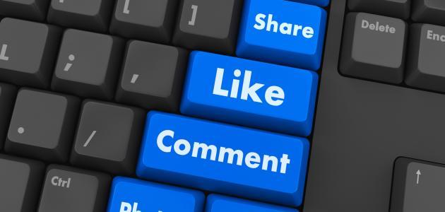 كيف أخفي أصدقاء الفيس بوك