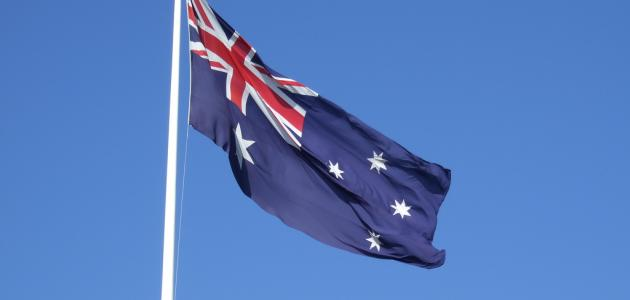 ما عاصمة أستراليا