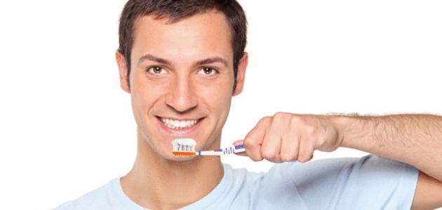 كيف تحافظ على نظافة أسنانك - موضوع