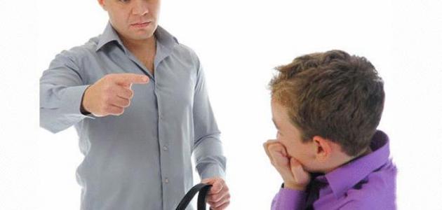 كيف تكون التربية الصحيحة للأطفال