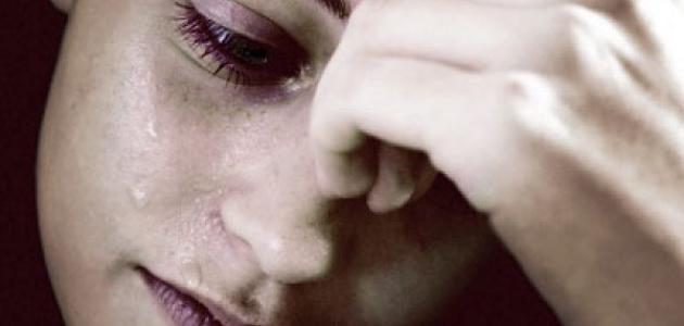 كيف تخرج من الإحباط