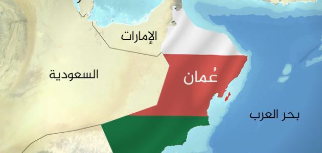 يوم المعلم في سلطنة عمان