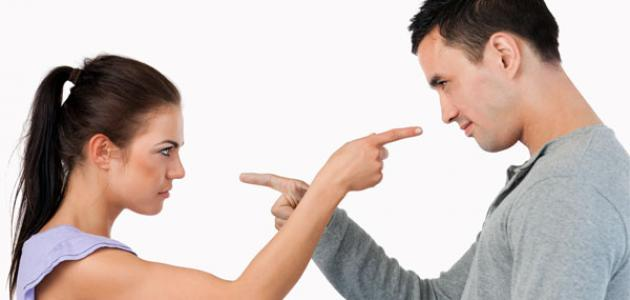 كيف اجعل زوجي يصارحني