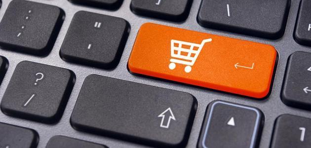 عالم التسوق عبر الإنترنت