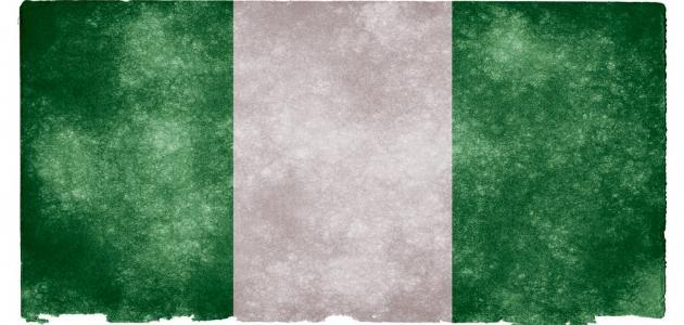 ما عاصمة نيجيريا