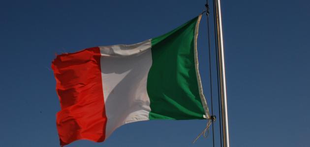 ما عاصمة إيطاليا