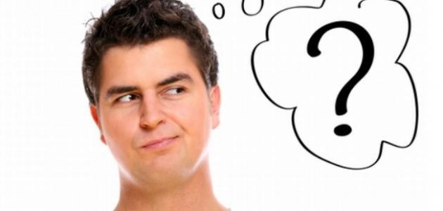 اسئلة شخصية نفسية