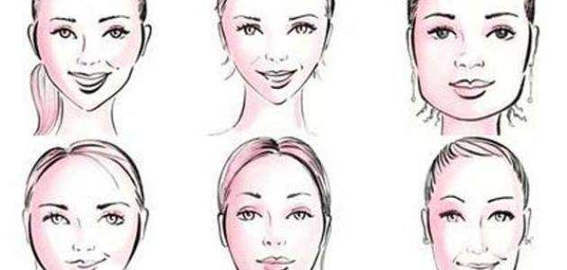 كيف أعرف نوع شكل وجهي