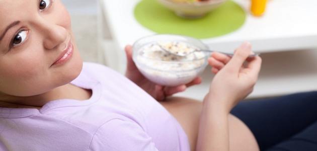 كيف أهتم بجسمي وقت الحمل