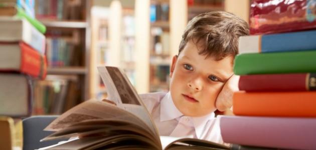 كيف تعلم القراءة للطفل