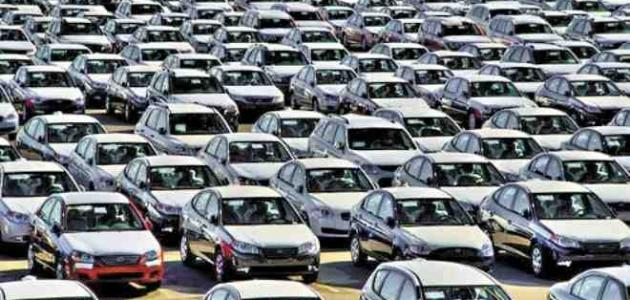 مدينة صناعة السيارات بأمريكا