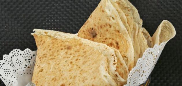 طريقة عمل خبز الصاج الفلسطيني