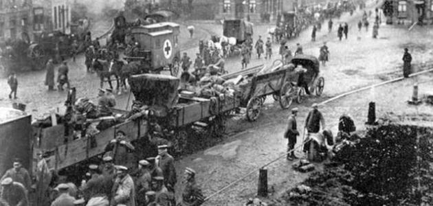 أسباب ونتائج الحرب العالمية الأولى
