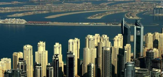 المدن العالمية