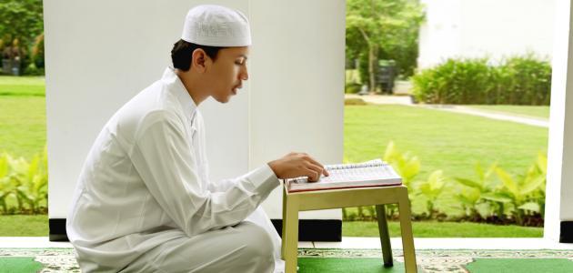 ما هي أنواع قراءة القرآن الكريم