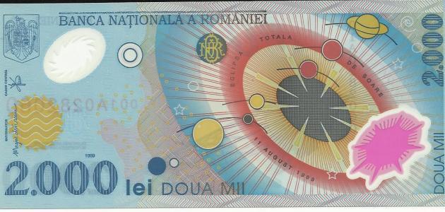 ما هي عملة دولة رومانيا