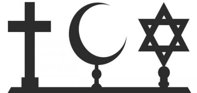 عدد ديانات العالم