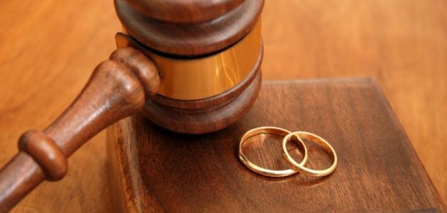 الطلاق بالتراضي