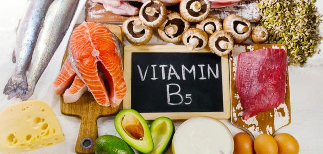 ما هي فوائد فيتامين ب5