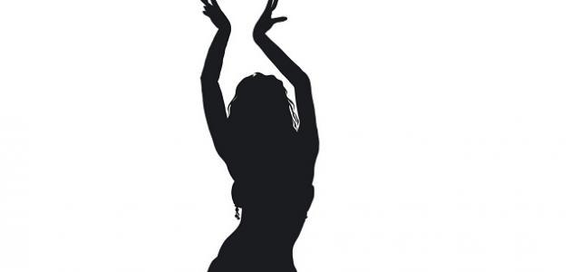 ما فوائد الرقص