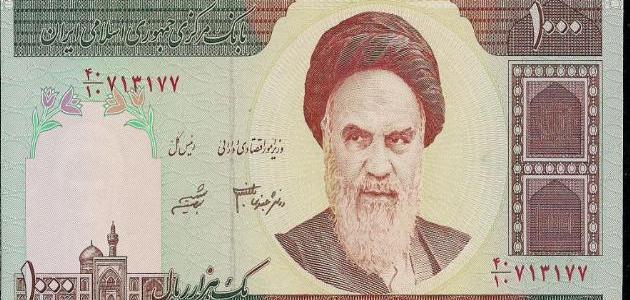 ما عملة إيران