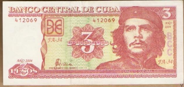 ما عملة كوبا