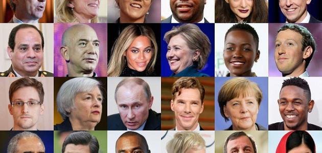 شخصيات مؤثرة في العالم