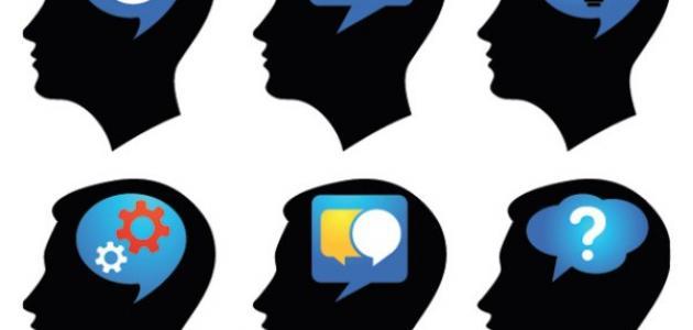 معوقات تعليم مهارات التفكير