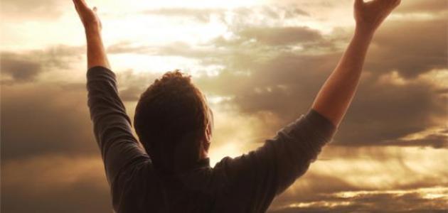 ثمرة الخوف من الله