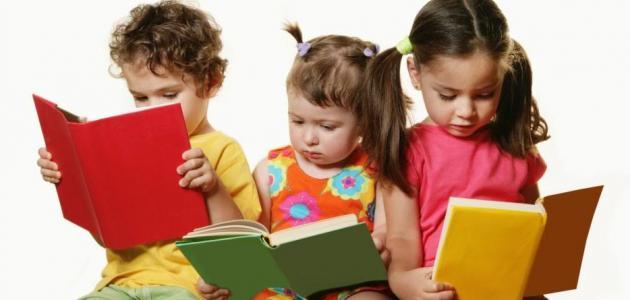 مفهوم سيكولوجية التعلم