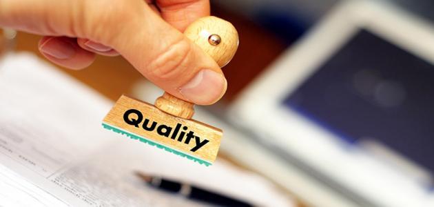مفهوم الجودة الشاملة في التعليم العالي