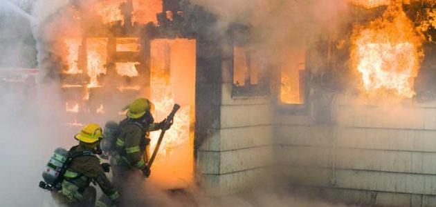 وسائل مكافحة الحريق